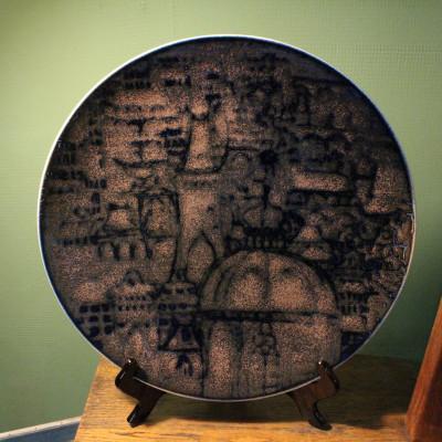 Nástěnný keramický talíř Praha
