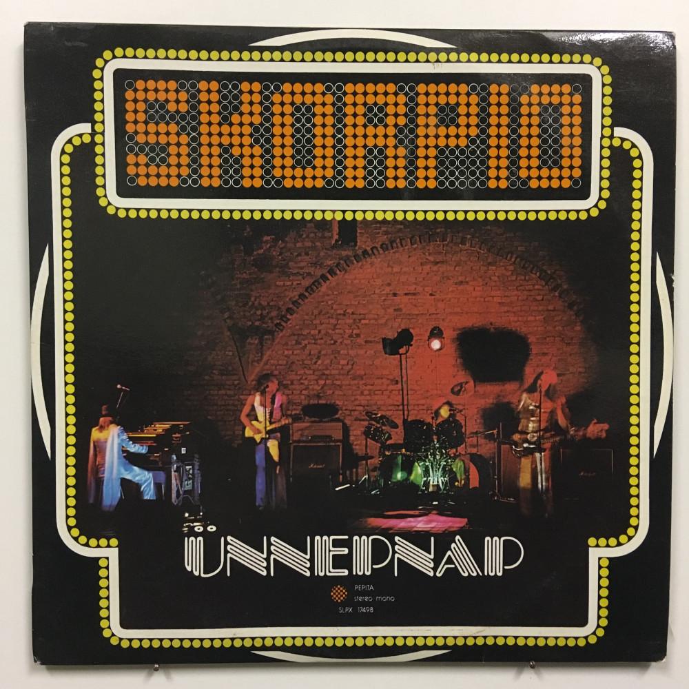 Skorpio – Ünnepnap