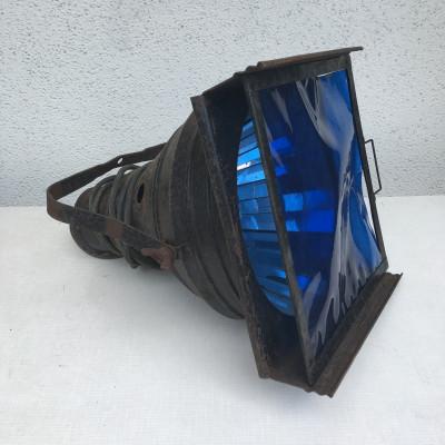 Reflektor