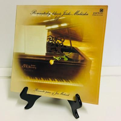 Romantický Klavír Jiřího Maláska (3) (Romantic Piano Of Jiří Malásek)